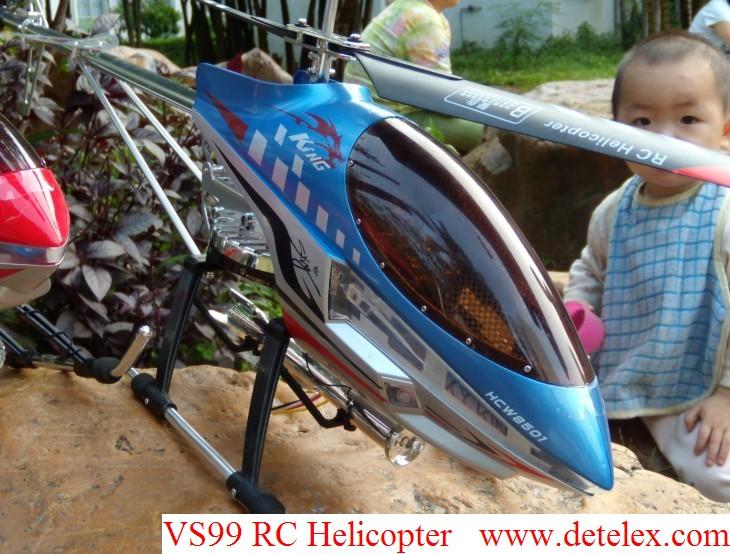 Sky King HCW8500 HCW8501