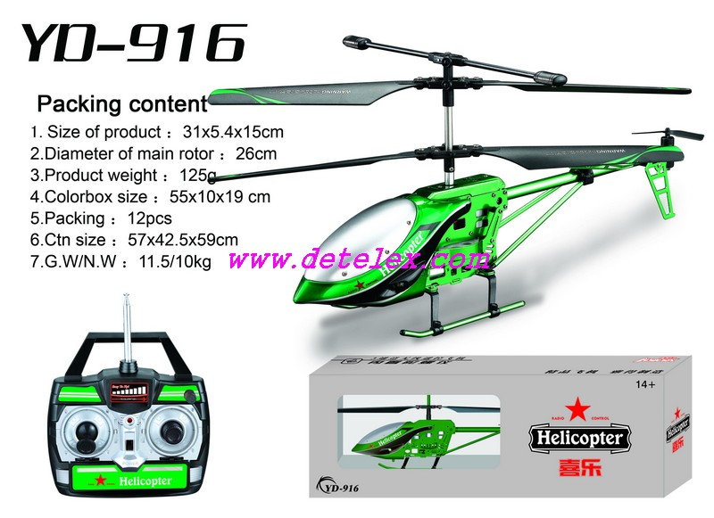 rc Helicopter Parts List rc Helicopter Spare Parts