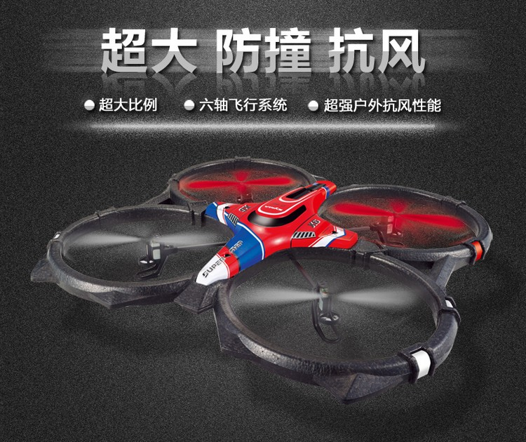 syma s033g helicopter with Syma X6 2 4g 4ch Quadcopter And Spare Parts on Accessories Full Replacement Parts Blades Propellers Balance Bar 3 5 Channel Syma S107 Remote Control Helicopter Free Shipping as well 32633796746 together with LED Lights Gyroscope RTF Yellow additionally 262869650971 likewise Syma f3 2 4g 4ch remote control helicopter and spare parts.